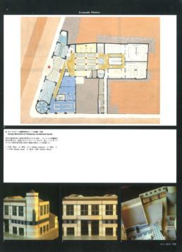 A+U Fernando Montes - école architecture Strasbourg