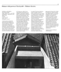 Tadao Ando - maison mitoyenne - Sumiyoshi - maison Azuma